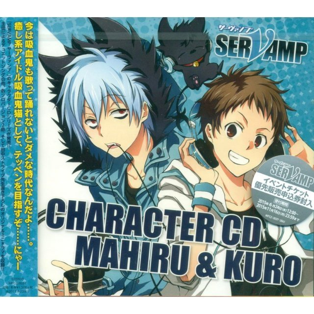 Servamp Character CD Vol.1