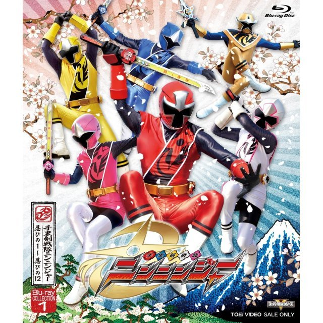 Shuriken Sentai Ninninger Blu-ray Collection 1