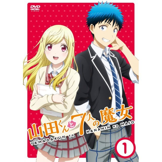 Yamada-kun And The Seven Witches Vol.1