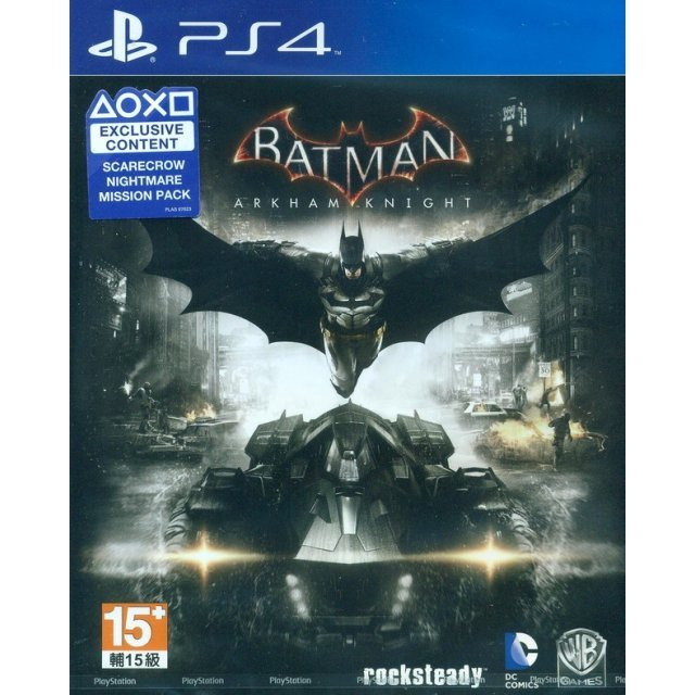 Batman: Arkham Knight (English)