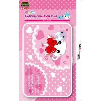 Hoppe Chan PC Cover for New 3DS LL (Pink)