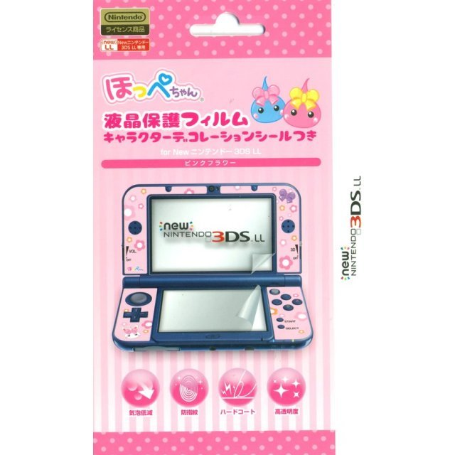 Hoppe Chan Protection Filter Decoration Seal for New 3DS LL (Pink)