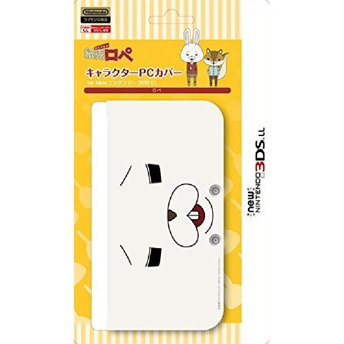 Kamiusagi Rope PC Cover for New 3DS LL (Rope)