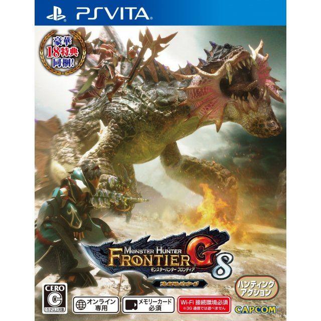 Monster Hunter Frontier G8 Premium Package
