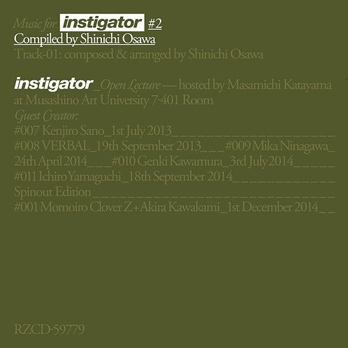 Music For Instigator No.2 Compiled By Shinichi Osawa