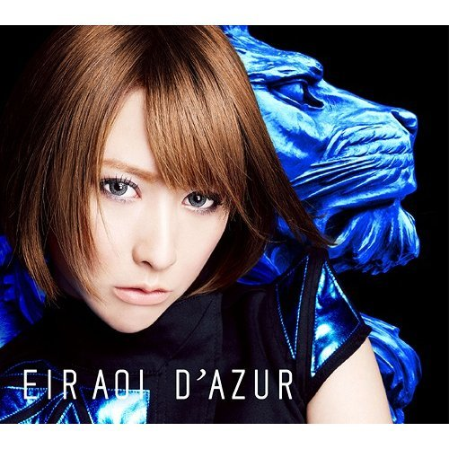 D'azur [CD+Blu-ray Limited Edition Type A]