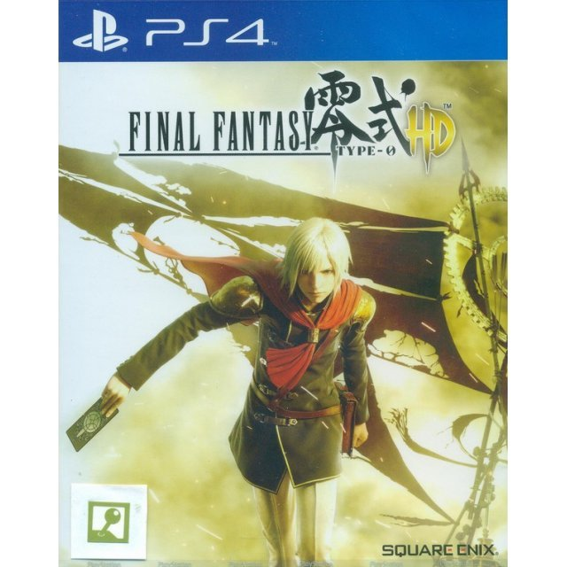 Final Fantasy Type-0 HD (English) Preowned