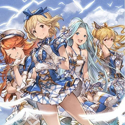 Kimi To Boku No Mirai - Granblue Fantasy
