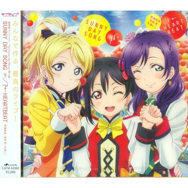 Love Live The School Idol Movie Single 2