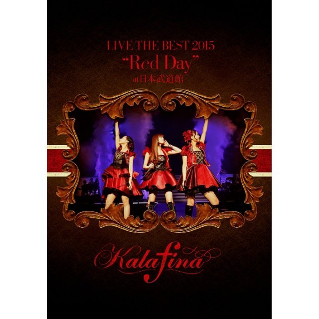 Red Day (Kalafina Live The Best 2015 At Nippon Budokan)