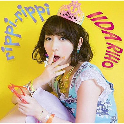 Rippi-rippi [CD+Blu-ray Limited Edition Type A]