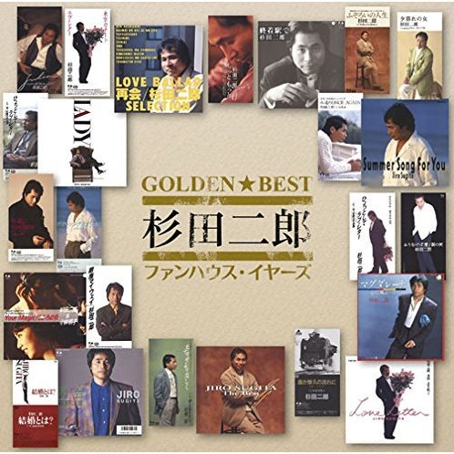 Golden Best Sugita Jiro Funhouse Years [Blu-spec CD2]