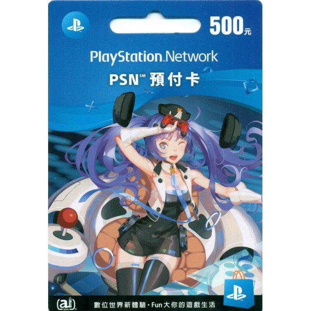 PSN Card 500 NTD | Playstation Network Taiwan