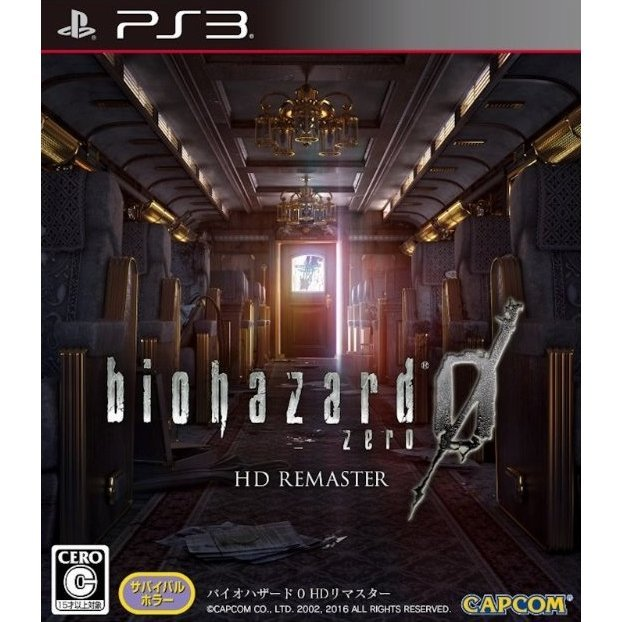 Biohazard 0 HD Remaster (Multi-Language)