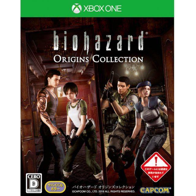 Biohazard Origins Collection (Multi-Language)