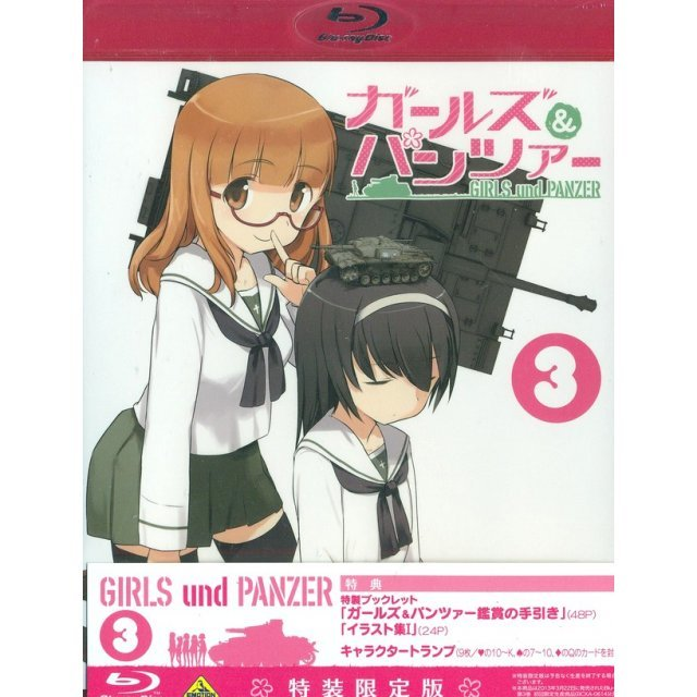 Girls Und Panzer Vol.3 [Limited Edition]