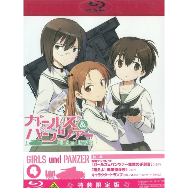 Girls Und Panzer Vol.4 [Limited Edition]