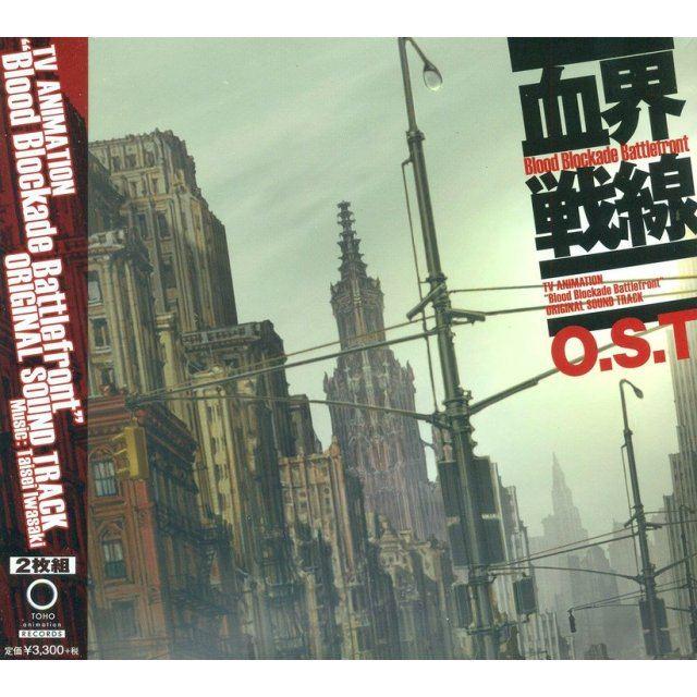 Kekkai Sensen Original Soundtrack