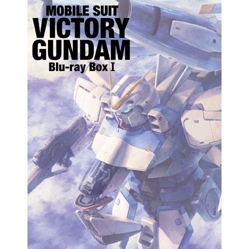 Mobile Suit Victory Gundam Blu-ray Box Vol.1 [Limited Edition]