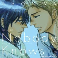 Nobody Knows [New Cover Edition]