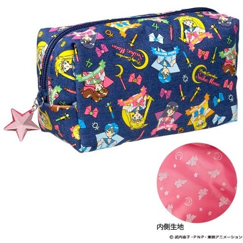 Sailor Moon Denim Pencil Case Blue