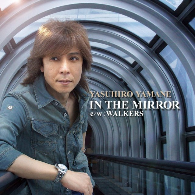 In The Mirror / Walkers