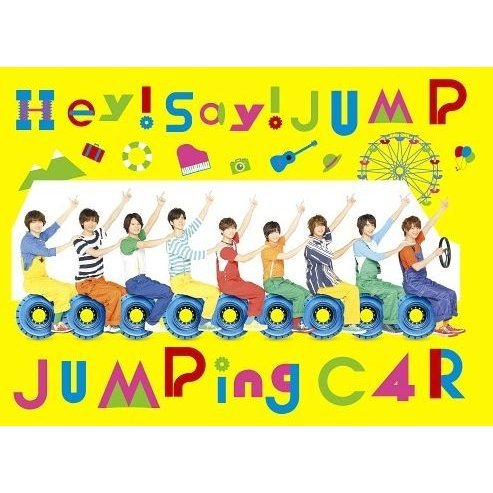 Jumping Car [CD+DVD Limited Edition Type 1]