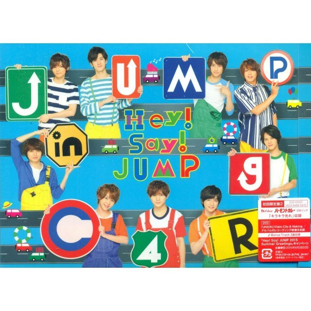 Jumping Car [CD+DVD Limited Edition Type 2]