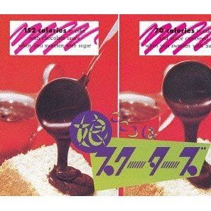 Musume Gokoro Wa Scooters [SHM-CD Limited Edition Mini LP]