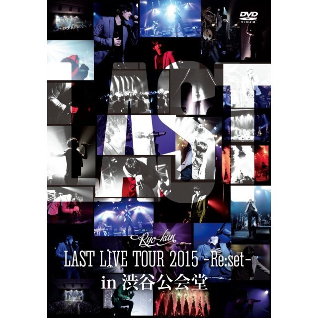 Last Live Tour 2015 - Re:set In Shibuya Public Hall
