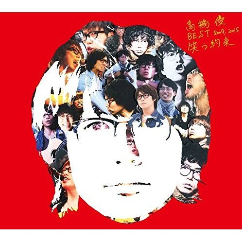 Takahashi Yu Best 2009-2015 - Warau Yakusoku [2CD+DVD Limited Edition]
