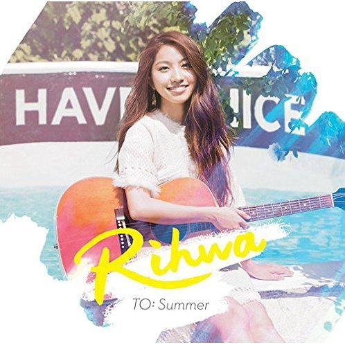 To: Summer [Limited Edition]