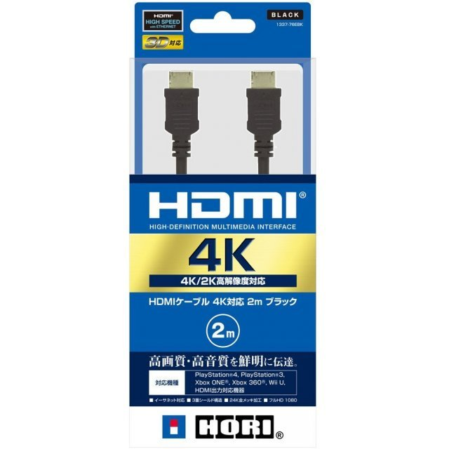 Hori 4K High-Speed HDMI Cable with Ethernet (2m)