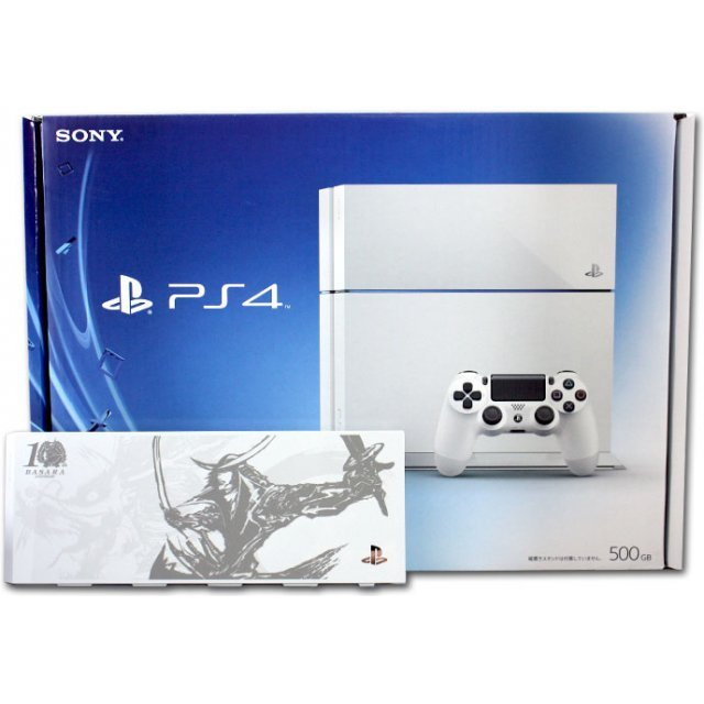 PlayStation 4 System [Sengoku Basara 10th Anniversary Edition] (Glacier White)
