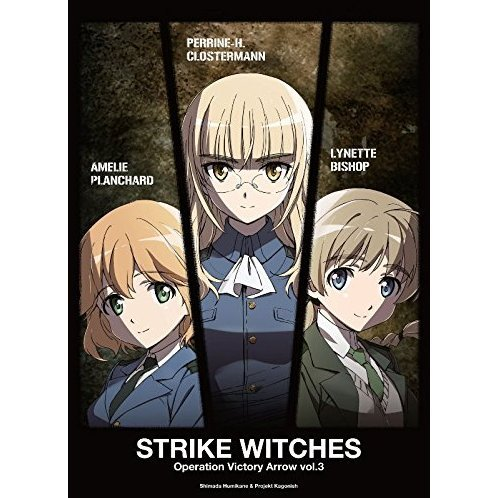 Strike Witches Operation Victory Arrow Vol.3 Arnhem No Hashi [DVD+CD Limited Edition]
