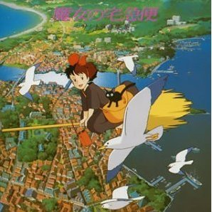 Kiki's Delivery Service - Soundtrack Music Collection