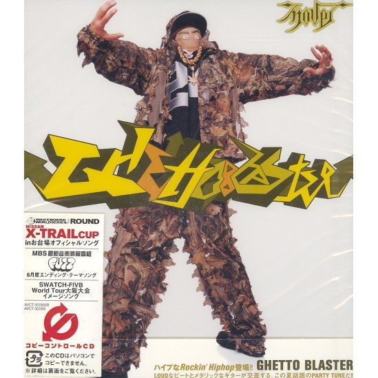Ghetto Blaster [CD+DVD]