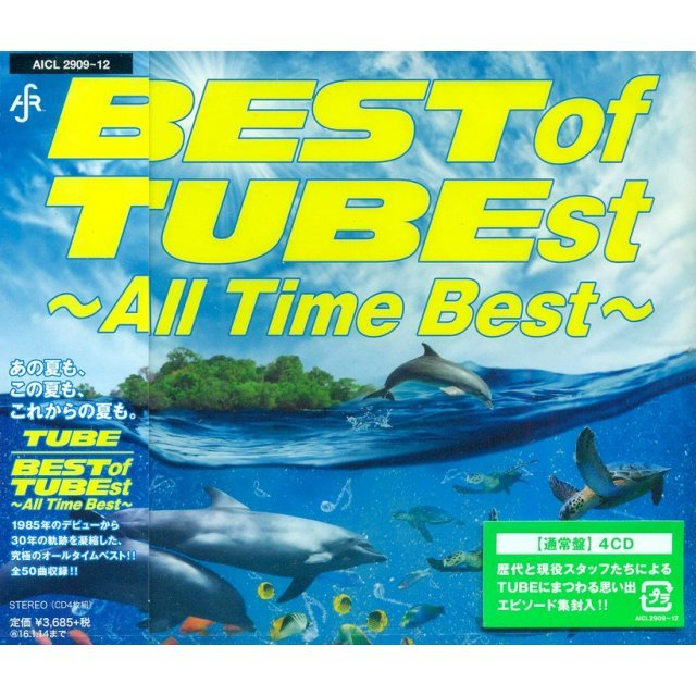 Best Of Tubest - All Time Best
