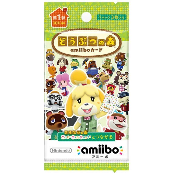 Doubutsu no Mori amiibo Card Vol.1