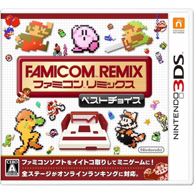 Famicom Remix Best Choice