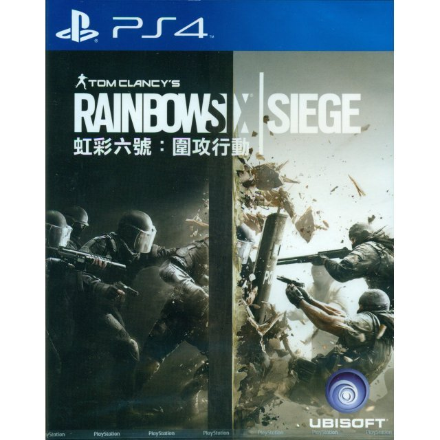 Tom Clancy's Rainbow Six Siege (Multi-Language)