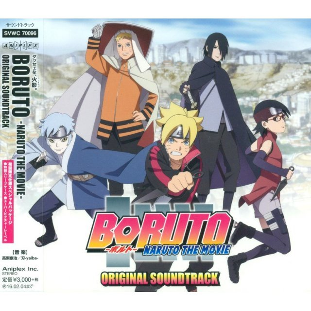 boruto naruto the movie original soundtrack
