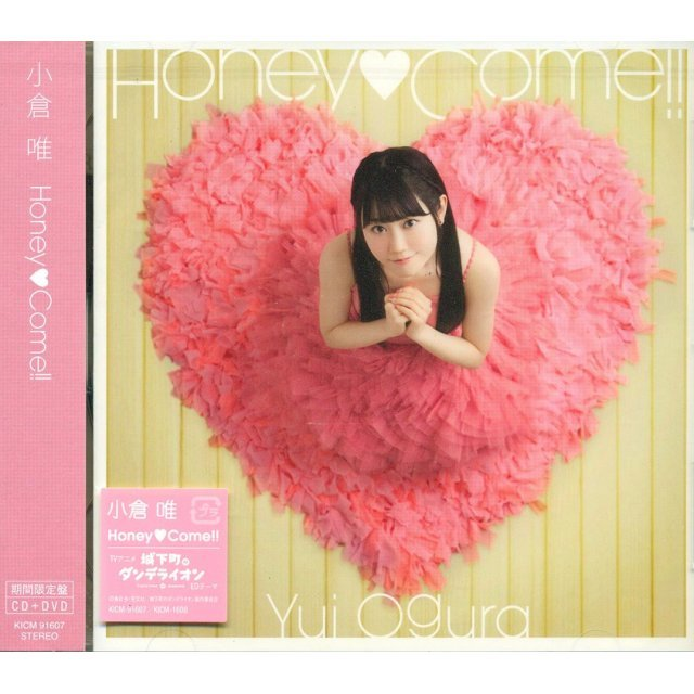 Honey Come (Joukamachi No Dandelion Outro Theme) [CD+DVD Limited Edition]
