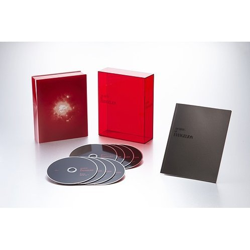 Neon Genesis Evangelion DVD Box [Limited Edition]