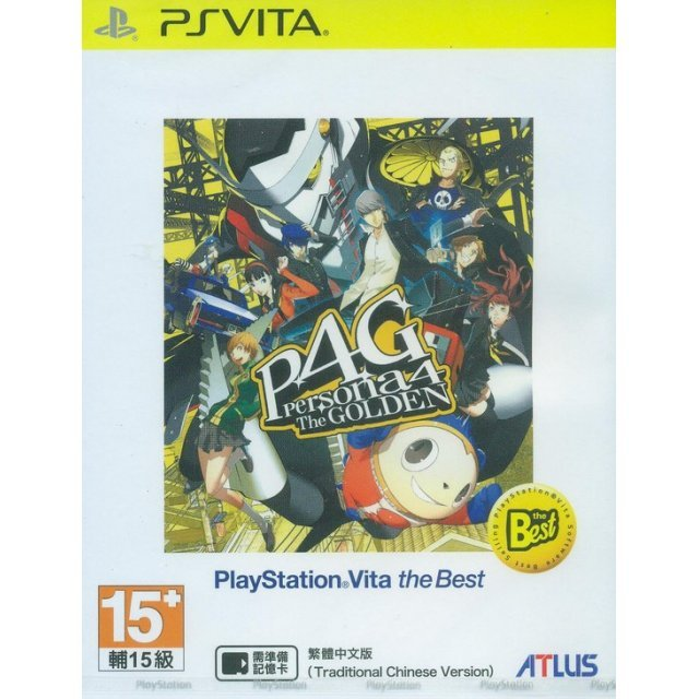 Persona 4: The Golden (Playstation Vita the Best) (Chinese Sub)