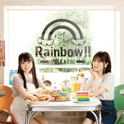 Ring Ring Rainbow (Joukamachi no Dandelion Intro Theme) [CD+DVD Limited Edition]