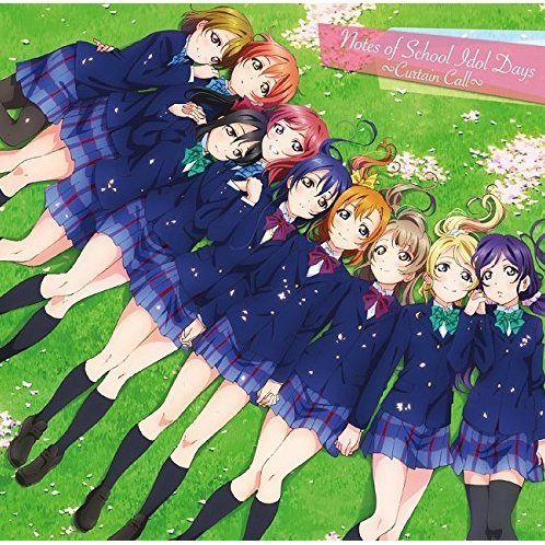 Theatrical Anime Feature - Love Live The School Idol Movie Original Soundtrack