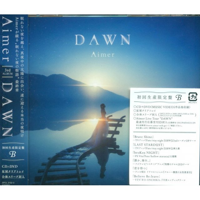 Dawn [CD+DVD Limited Edition Type B]