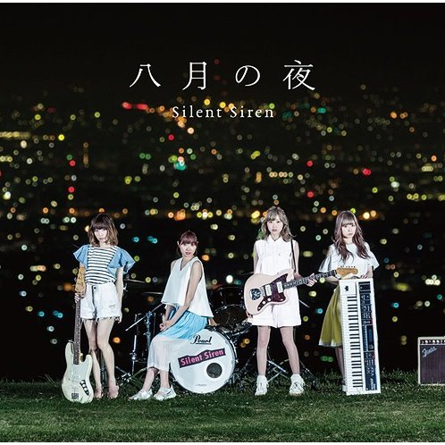 Hachigatsu No Yoru [CD+DVD Limited Edition Type A]