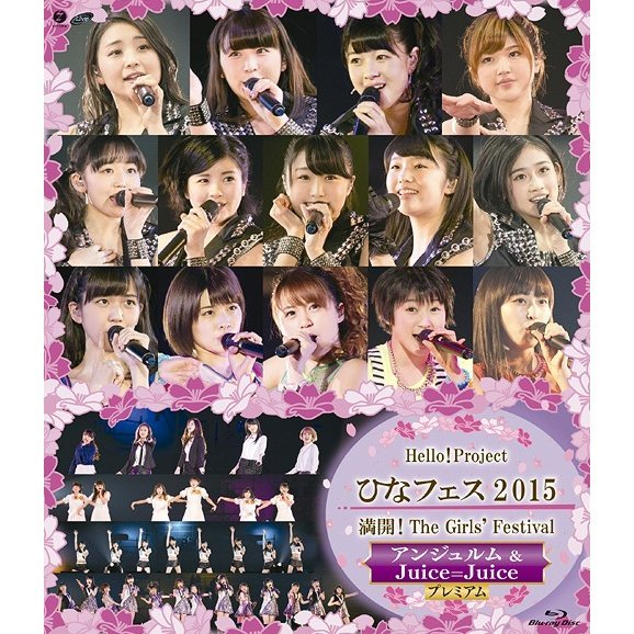 Hello Project Hina Fes 2015 - Mankai The Girls' Festival Angereme & Juice=juice Premium